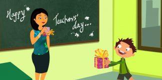 Ուսուցչի տոն