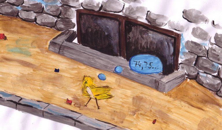 ՄԱՍ 2-ՐԴ. ՃՆՃՂՈՒԿ ԲԻԼԸ