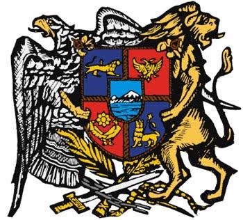 Հայաստանի Առաջին Հանրապետության զինանշանը