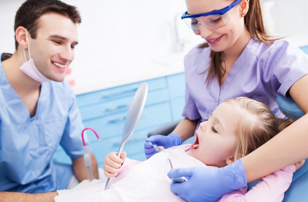 ատամնաբուժարան