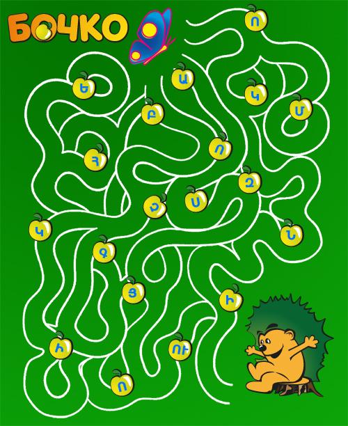 Bochko-Game