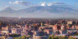 Երևան