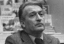 Ջիաննի Ռոդարի