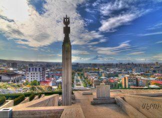 Իմ Երևան