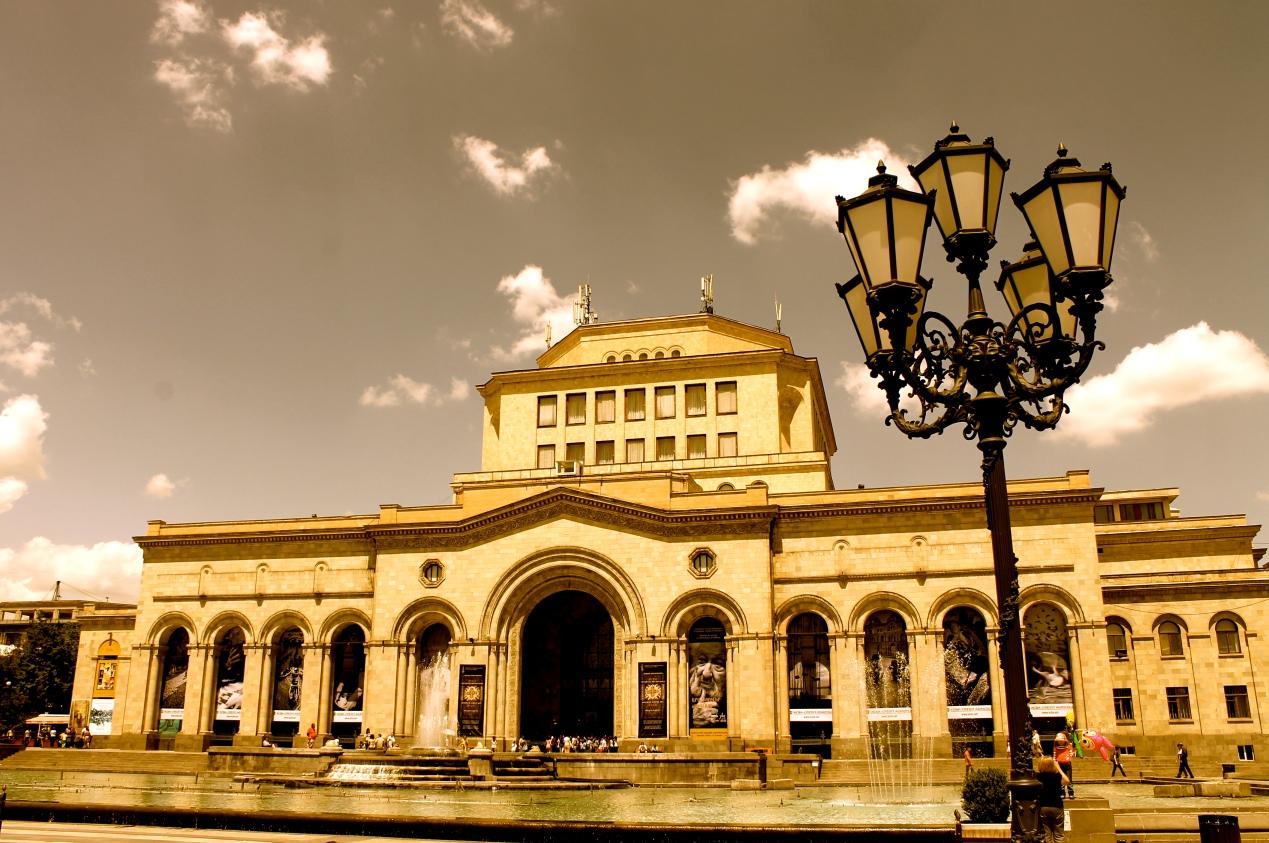 Yerevan 1