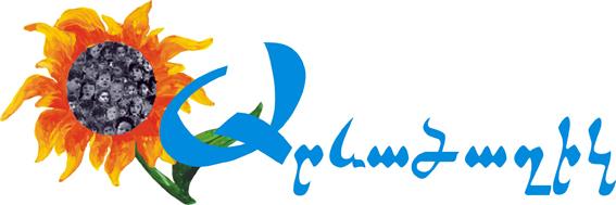 arevatsaghik-logo1