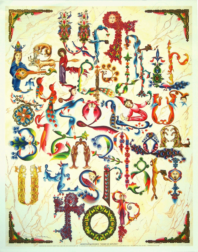 PO008_-_-Armenian_Alphabet_Glory_to_Alphabet
