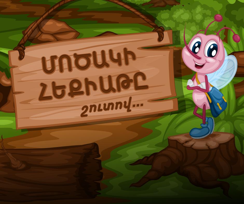 popup-banner